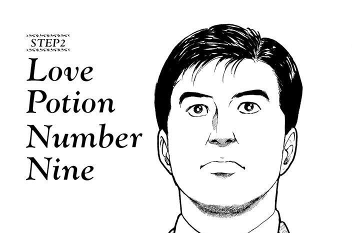 STEP2 Love Potion Number Nine