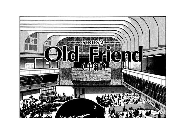 SERIES② OldFriend(中編)