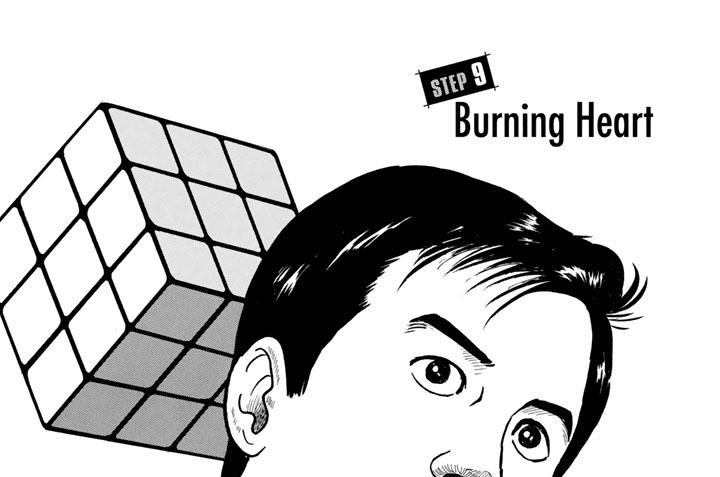 STEP9 Burning Heart