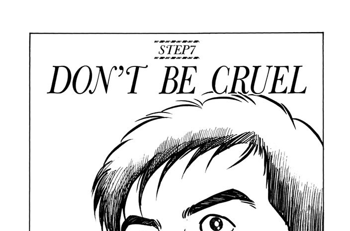 STEP7 DON'T BE CRUEL