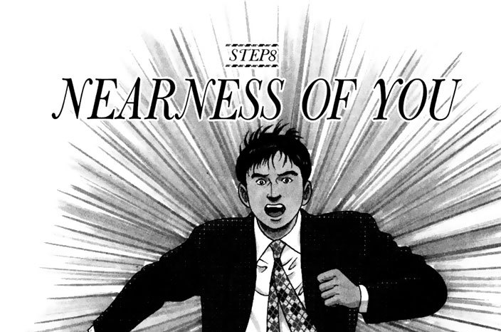 STEP8 NEARNESS OF YOU