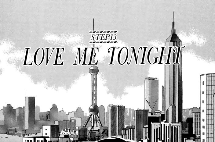 STEP13 LOVE ME TONIGHT
