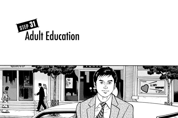 STEP31 Adult Education