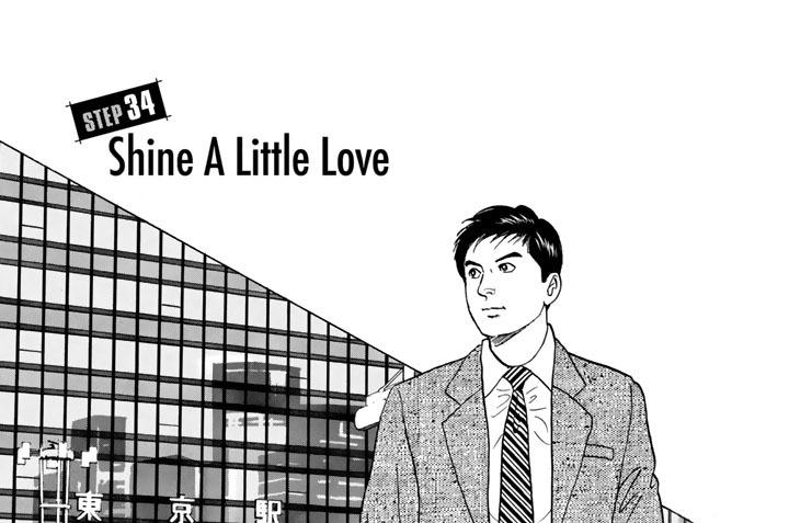 STEP34 Shine A Little Love