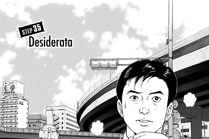 STEP35 Desiderata