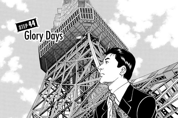 STEP44 Glory Days