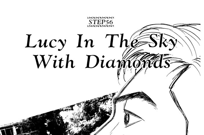 STEP56 Lucy In The Sky With Diamonds