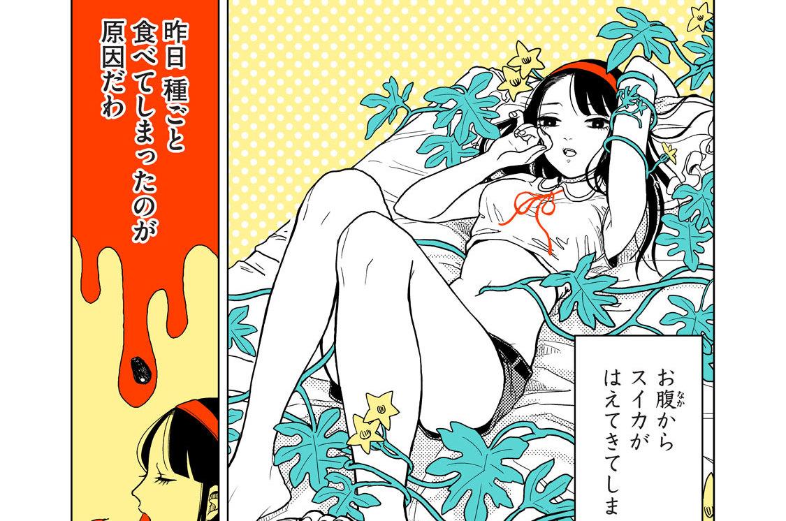 番外編2 夏の夢日記