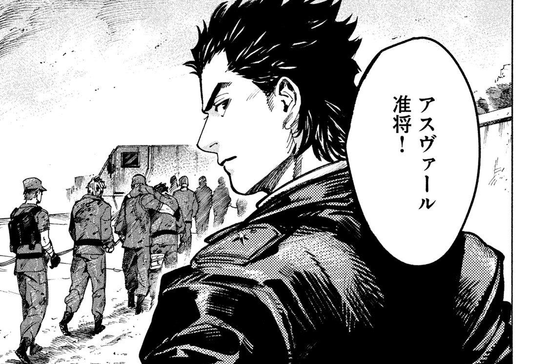 第7話 ポルタ・ニグレ掃滅戦(1)