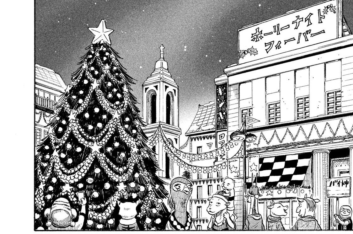 第19話 クリスマス編