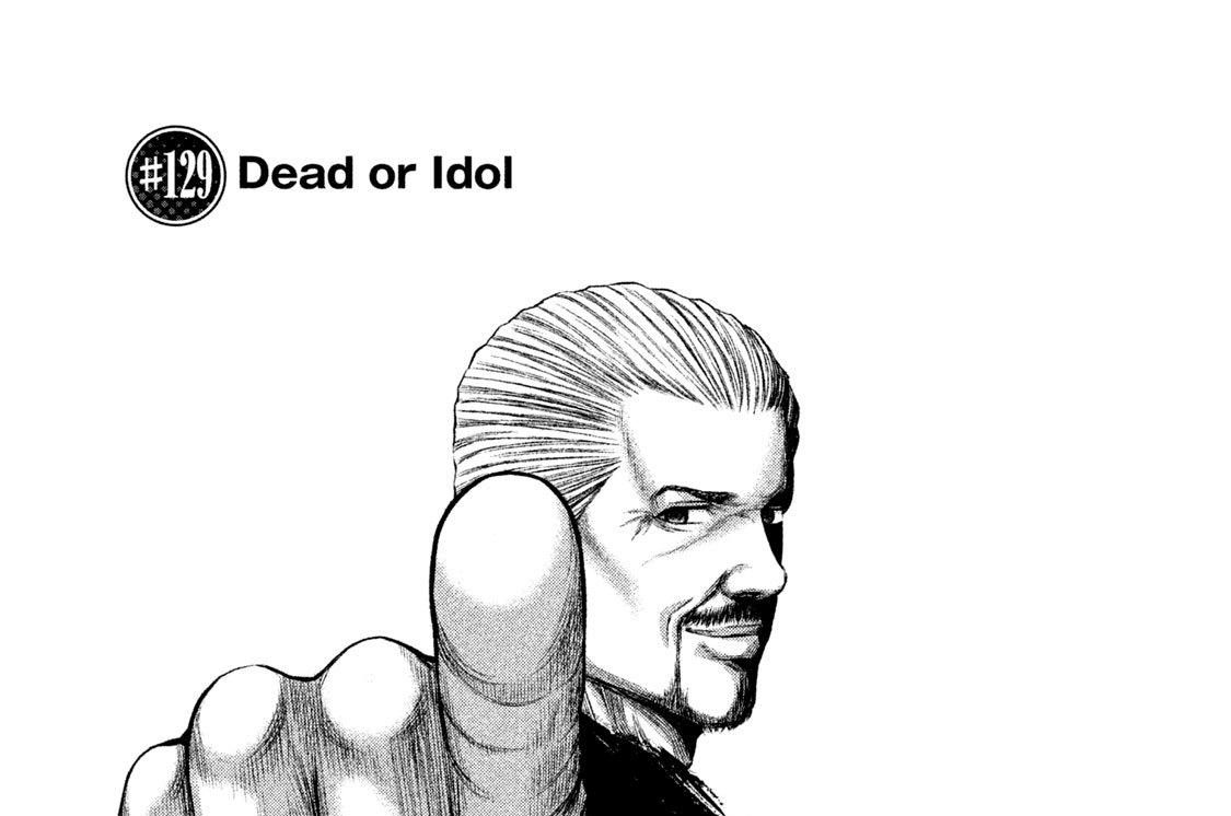 #129 Dead or Idol