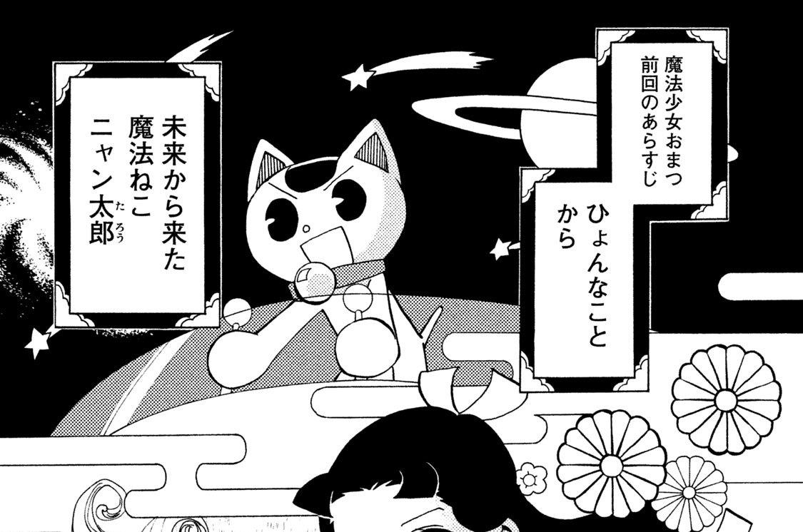 第八話「男なら夢に全力BET!!」の巻
