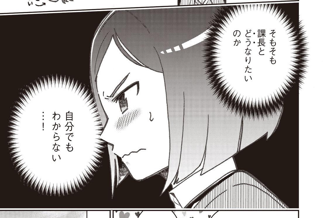 第12話 福島・会津若松のおみやげ