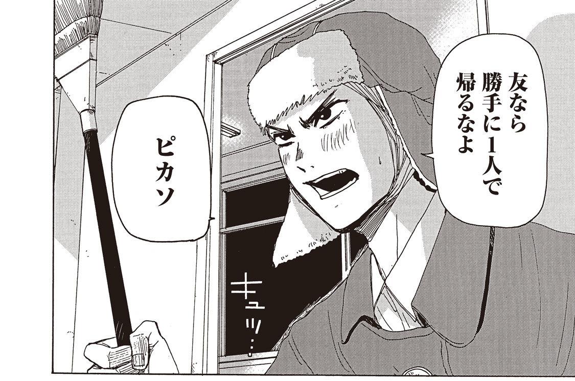 最終話 40号め ひまわり