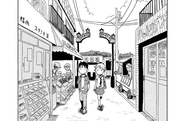 (3)探偵は商店街にいる