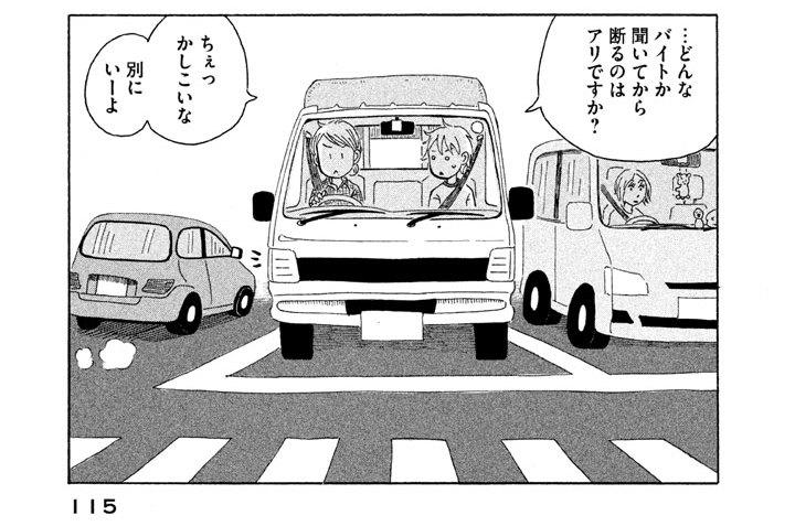 (7)セメント・モリ