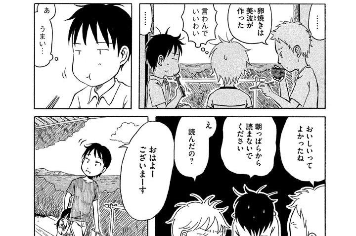 (16)蒼氓(そうぼう)