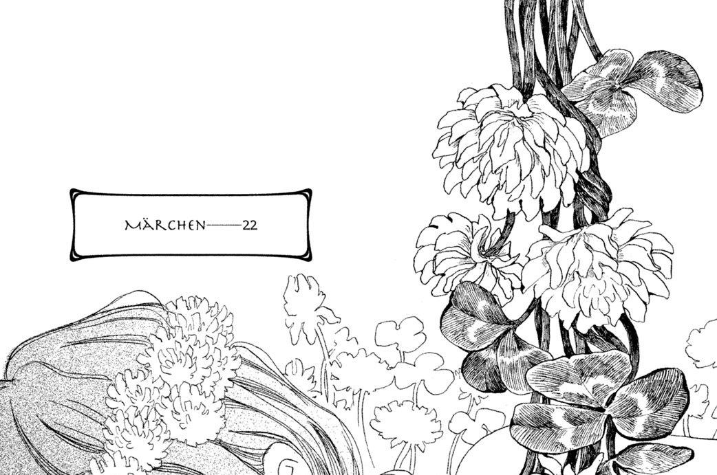 MARCHEN(メルヒェン)───22