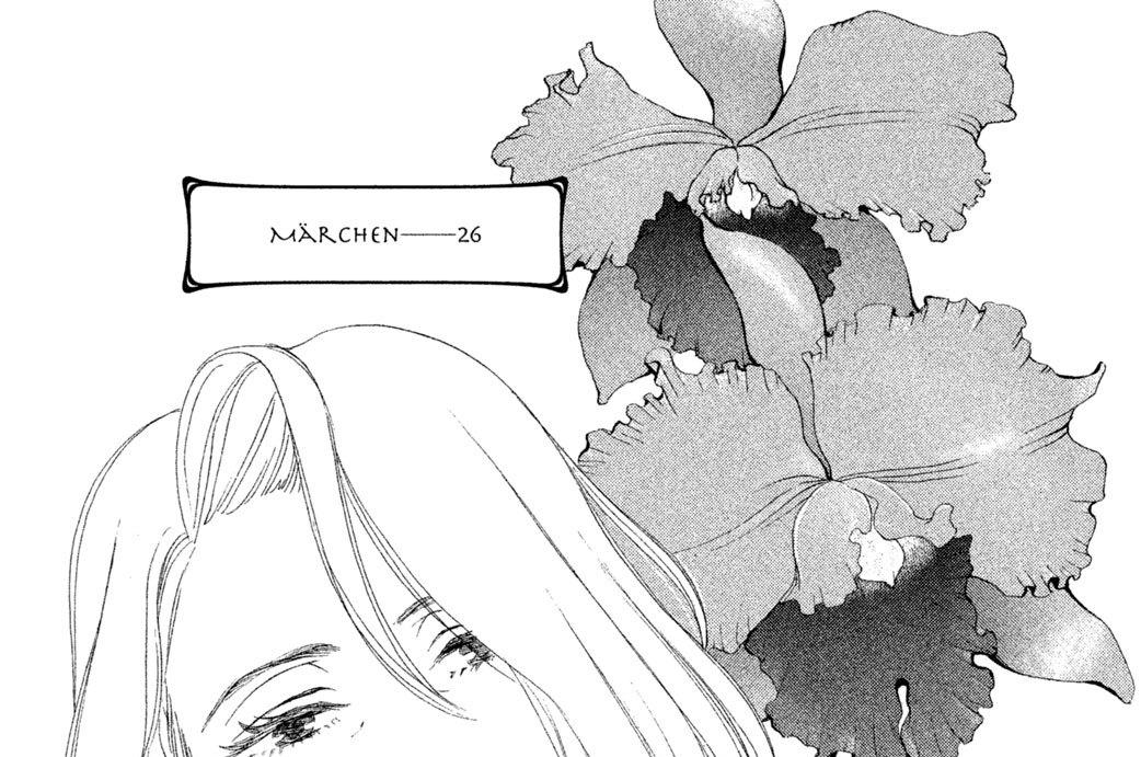 MARCHEN───26