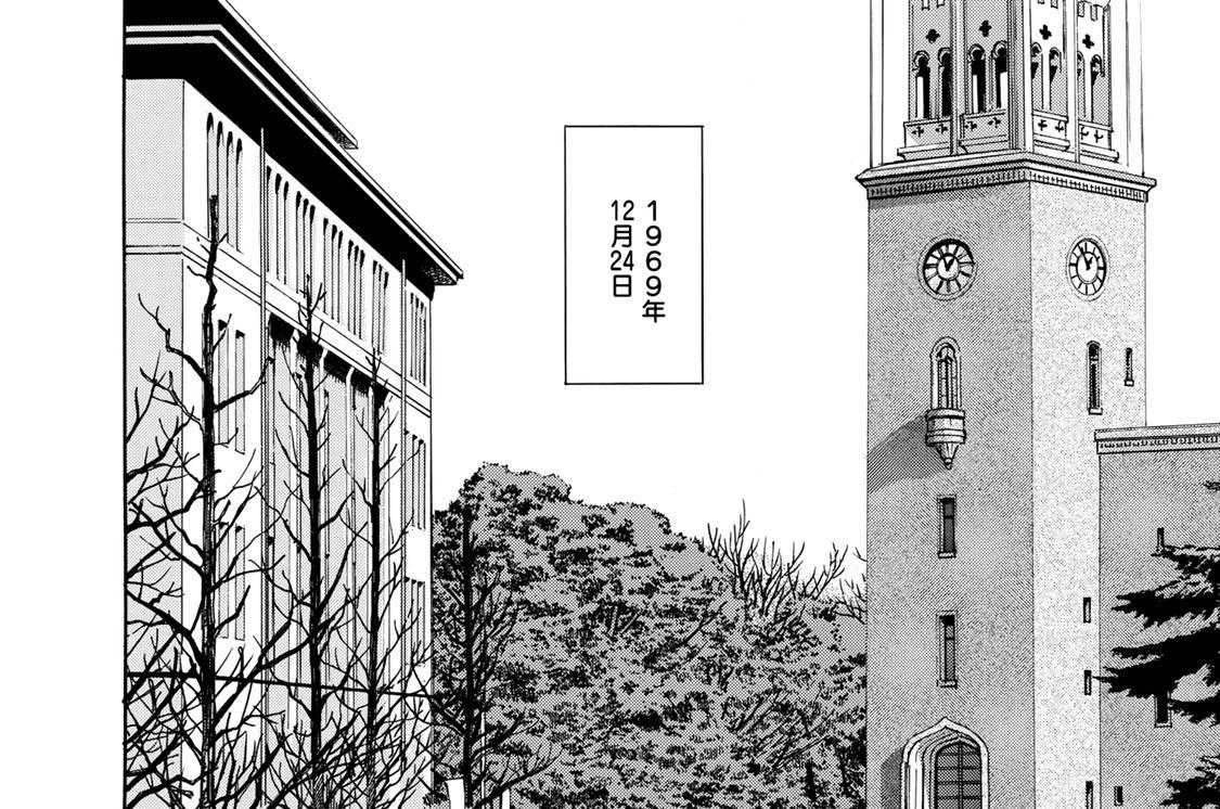 STEP21 クリスマス・イブ