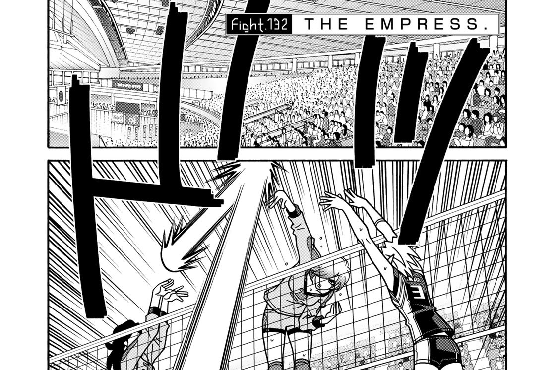 FIGHT.132 THE EMPRESS.