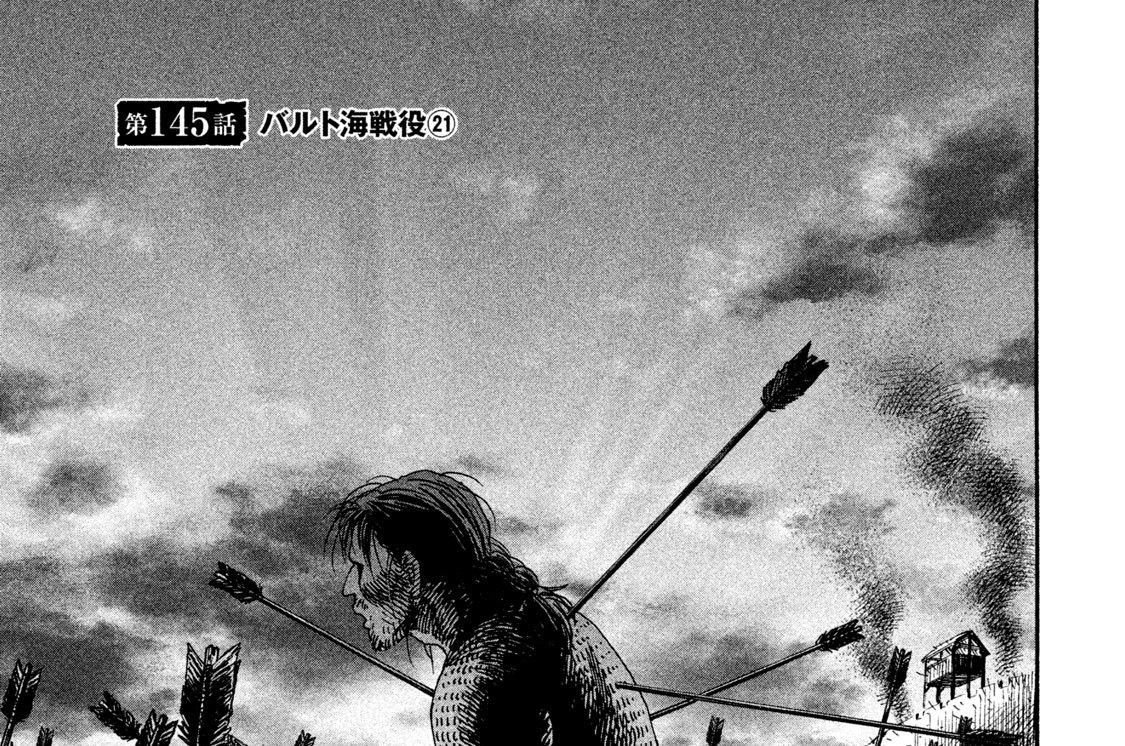 第145話 バルト海戦役(21)