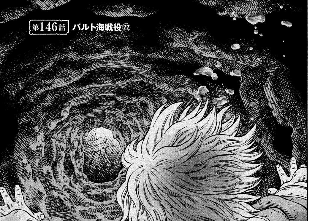 第146話 バルト海戦役(22)