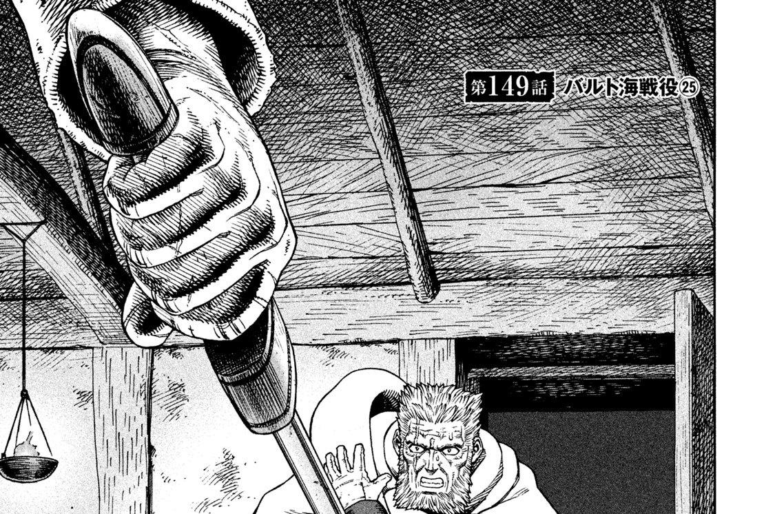 第149話 バルト海戦役(25)