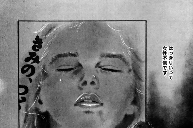 Step.21「唇よ、厚く恋を語れ」
