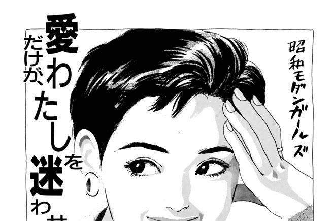 Step.54「恋人も揺れる街角」