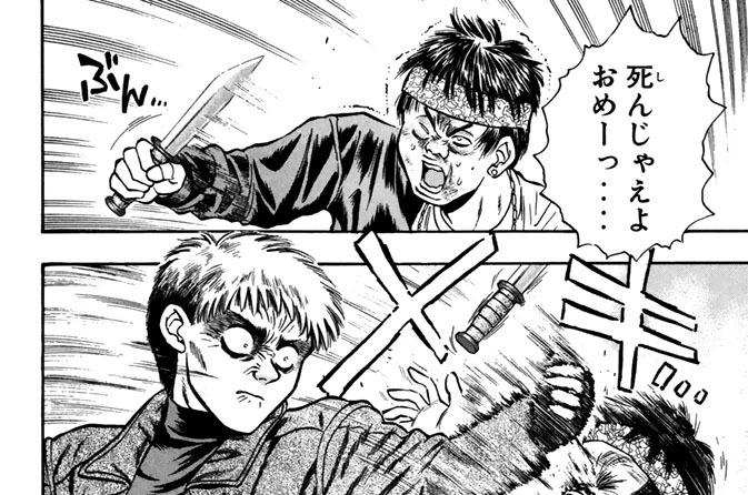 MAYA真夜中の少女 - 本島幸久 / ...