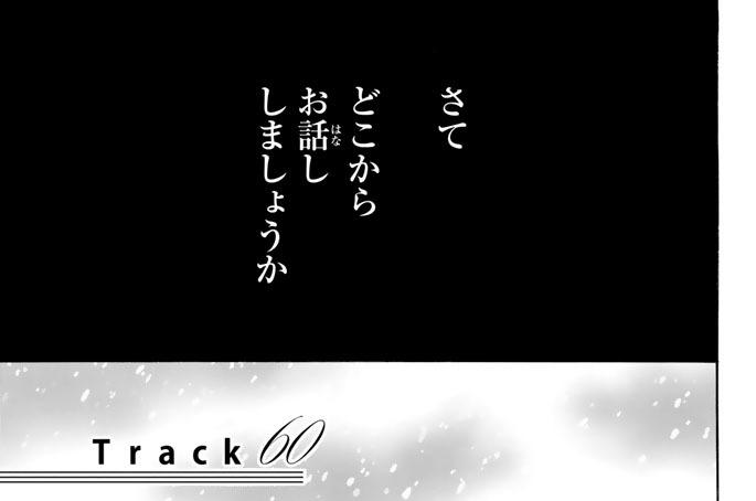 Track60