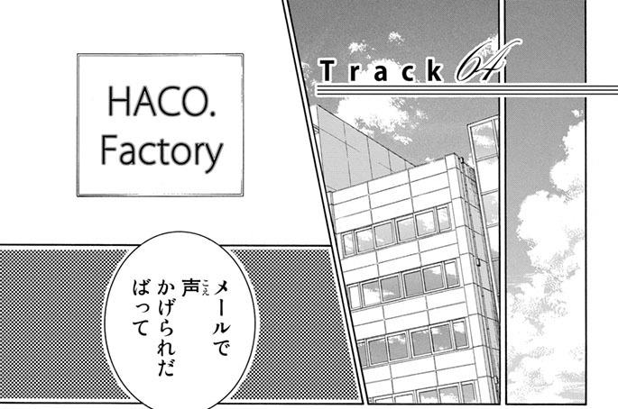 Track64
