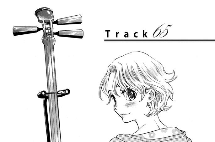 Track65