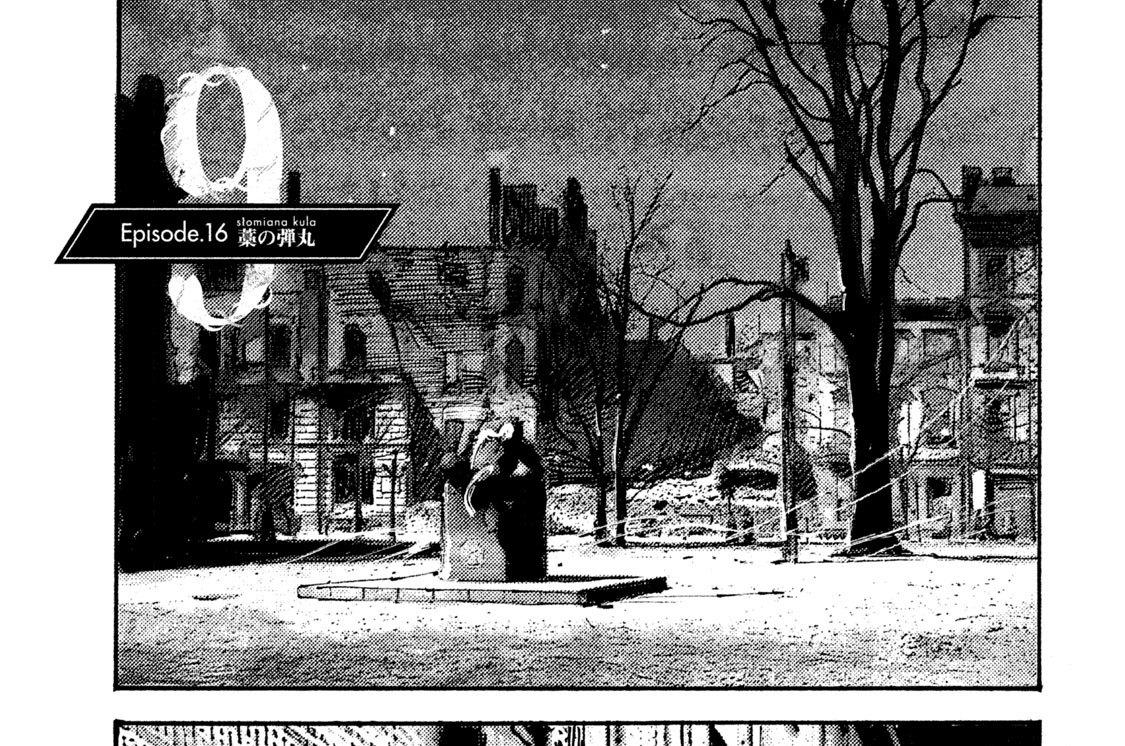 Episode.16 藁の弾丸(slomiana kula)