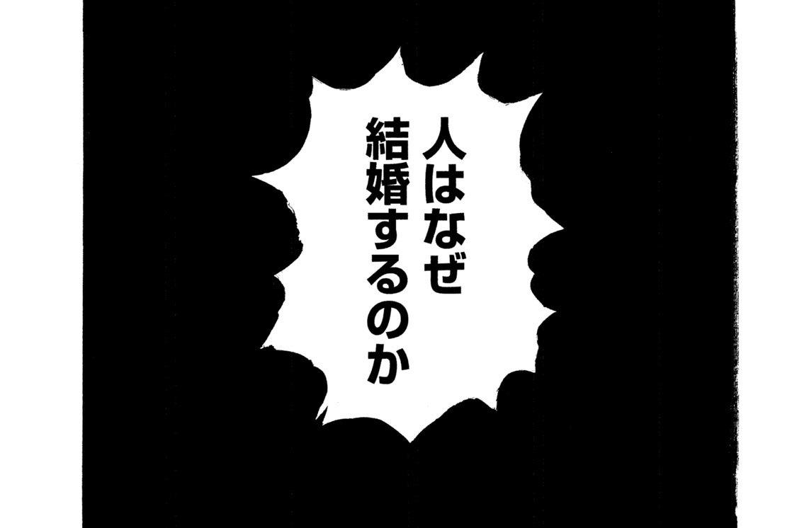 Episode.6 春陽VI