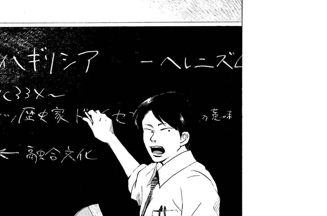 Episode.7 春陽VII