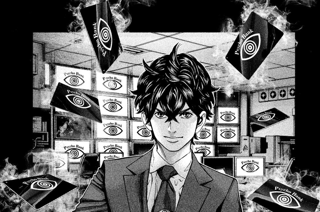 最終話 未来への脚本(シナリオ)