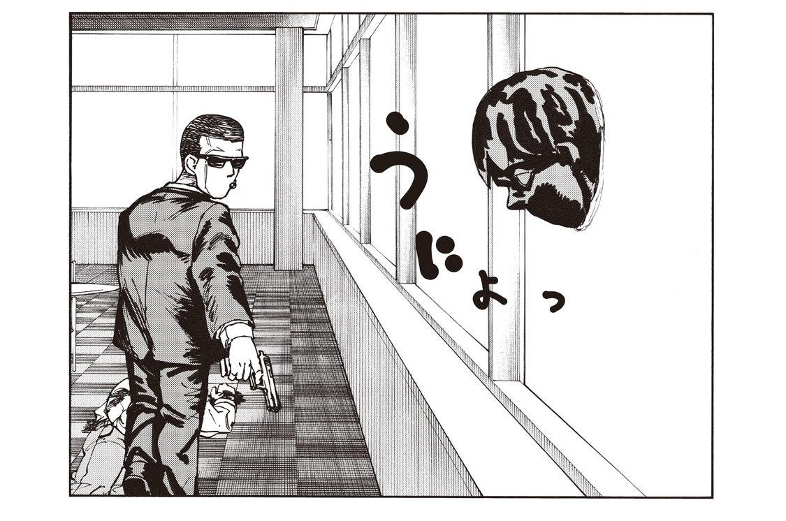 第35話 O(オー)