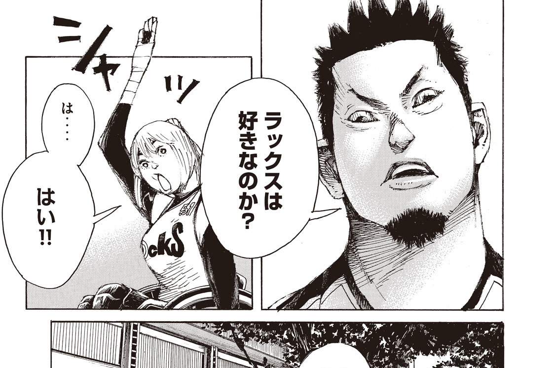 第31話 コレ漫画?