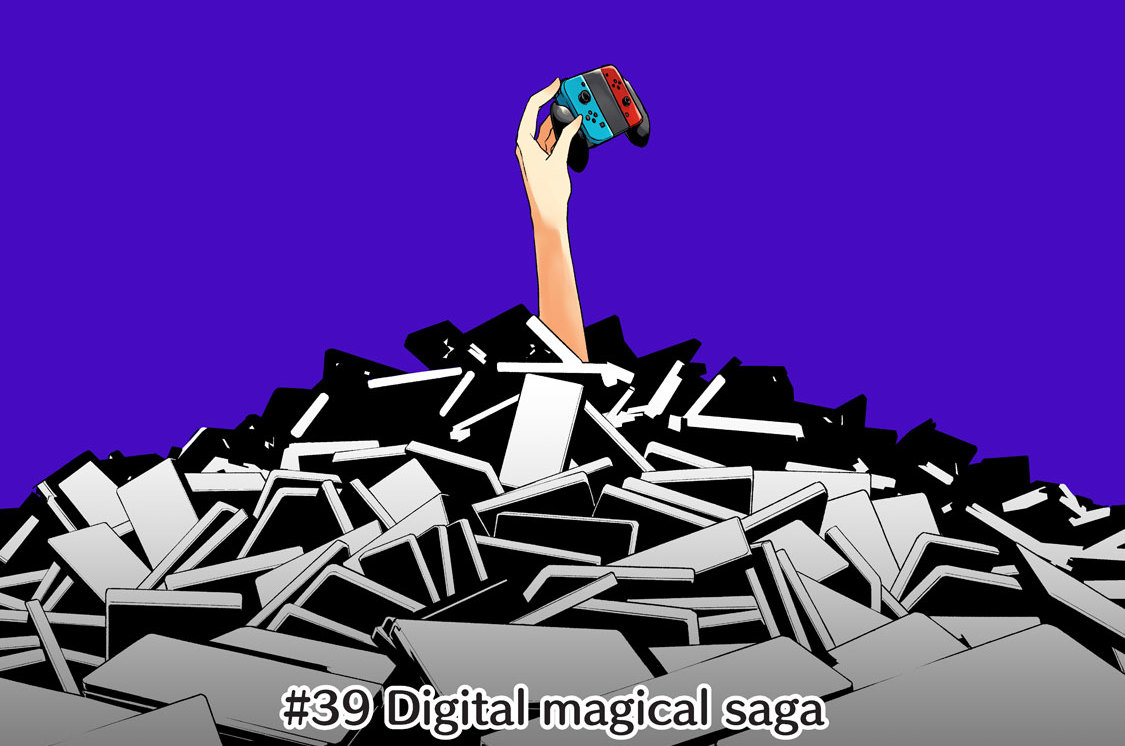 第39話 Digital magical saga