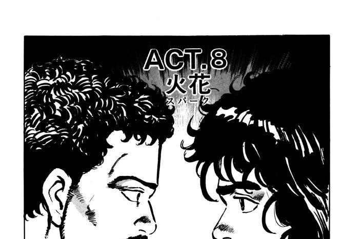 ACT.8 火花(スパーク)