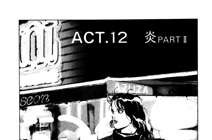 ACT.12 炎PART II