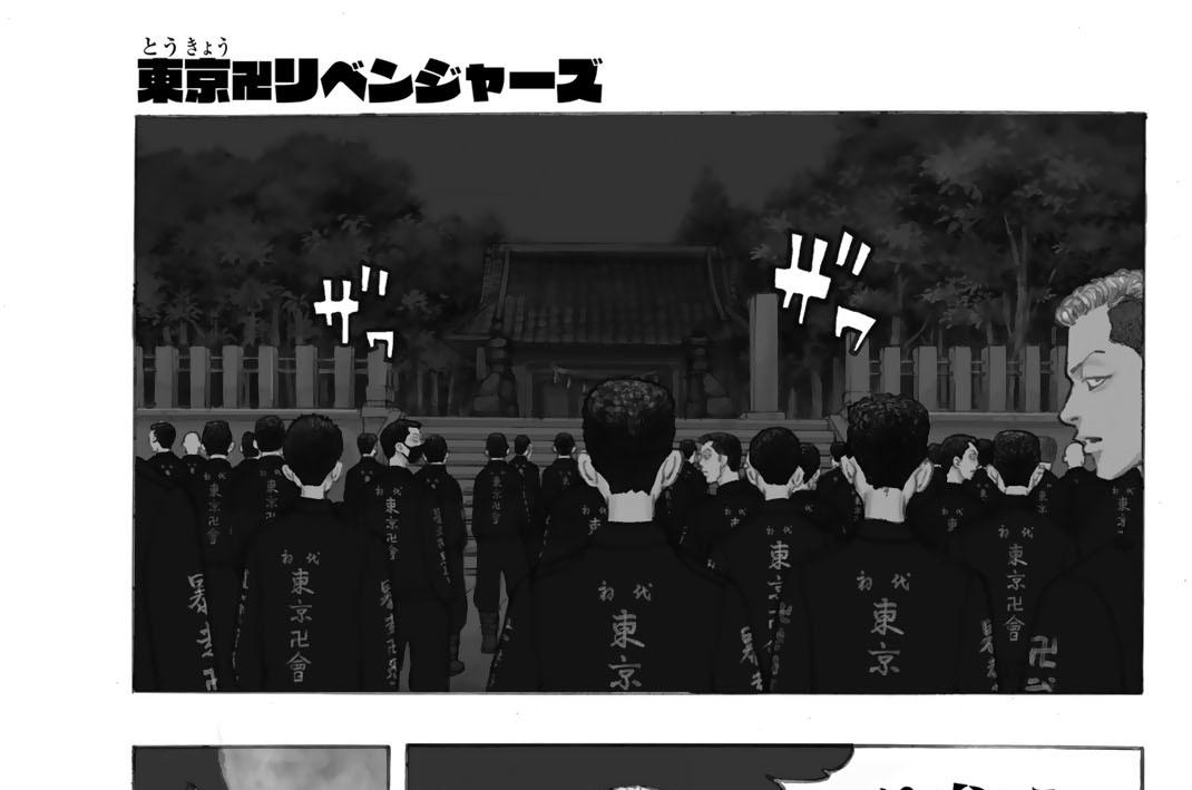 第37話 Enter the stage