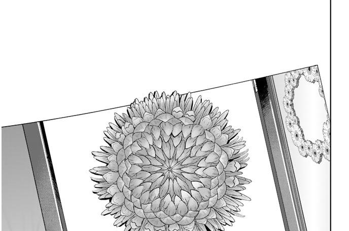 Op.38 花屋の娘