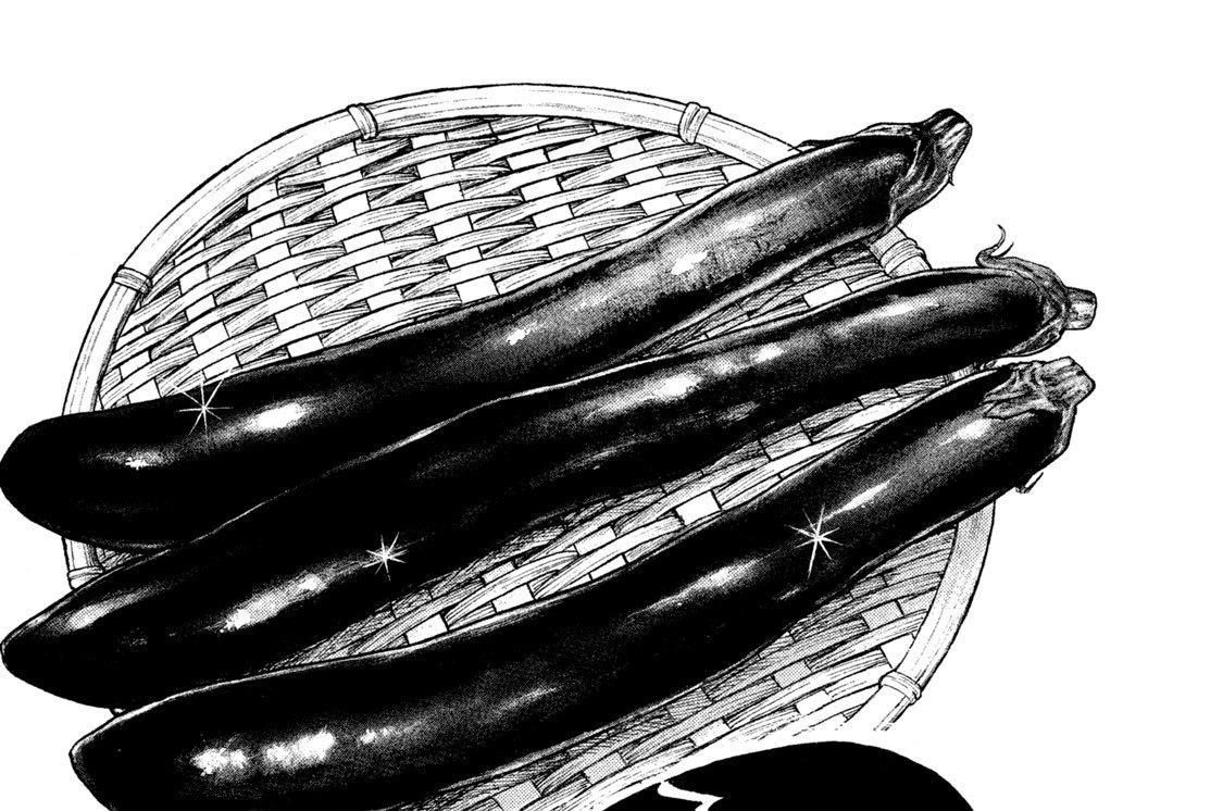 ナスのピリ辛蒸しは長沙(ちょうさ)の味!!