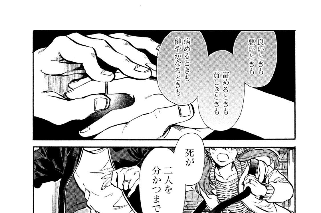 #09 デスソース(Death Sauce)