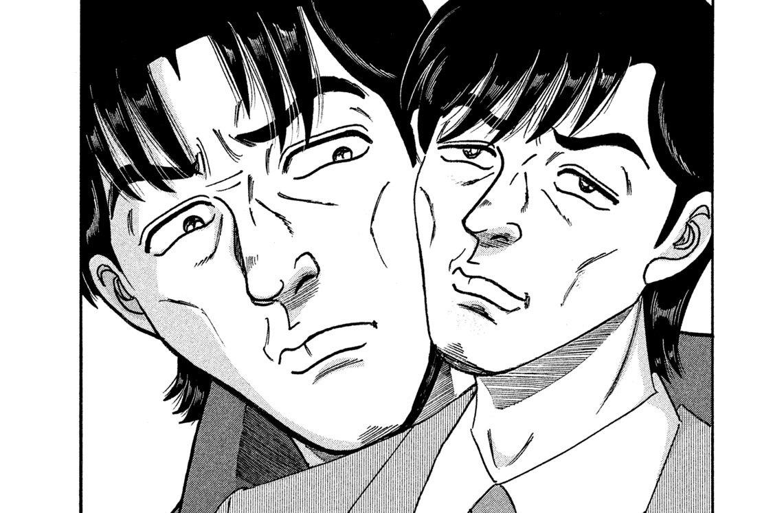 第4話 三高男 中編