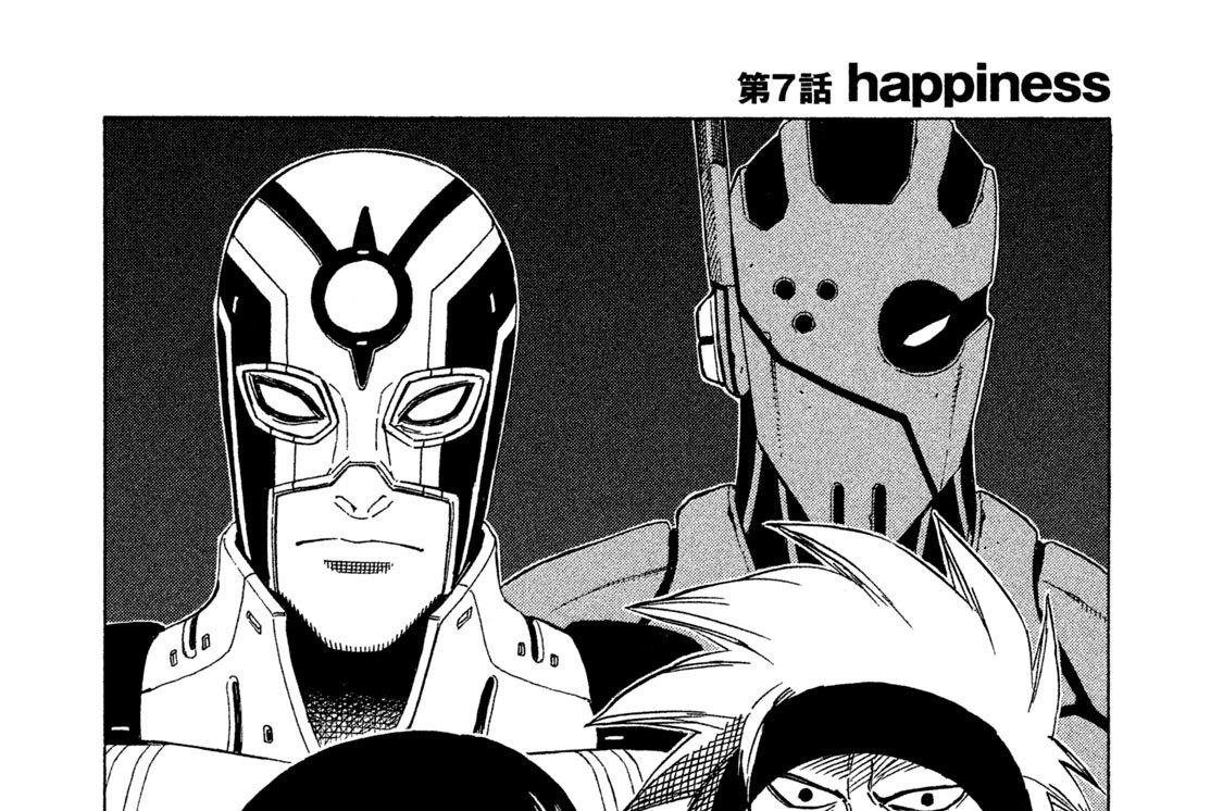 第7話 happiness 前編