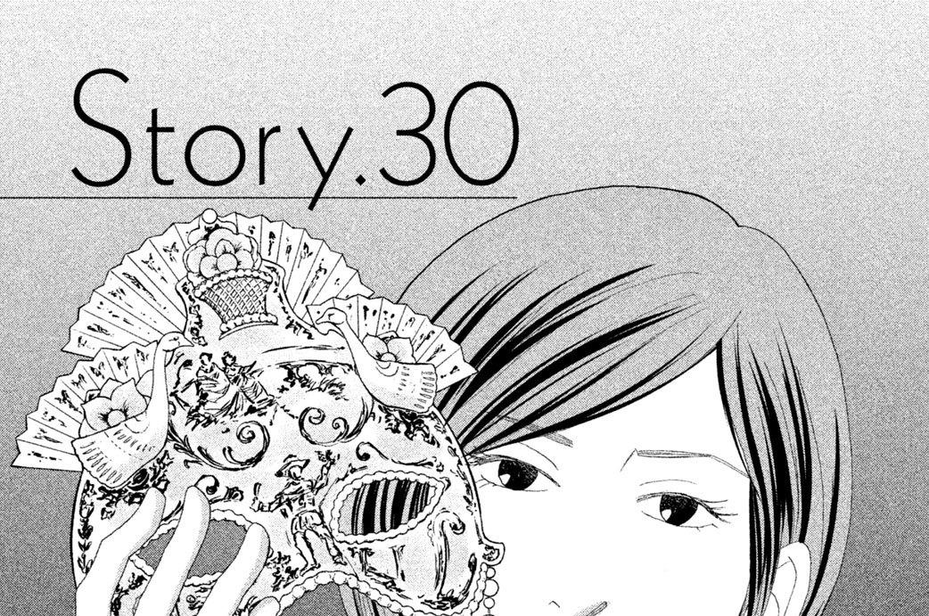 Story.30